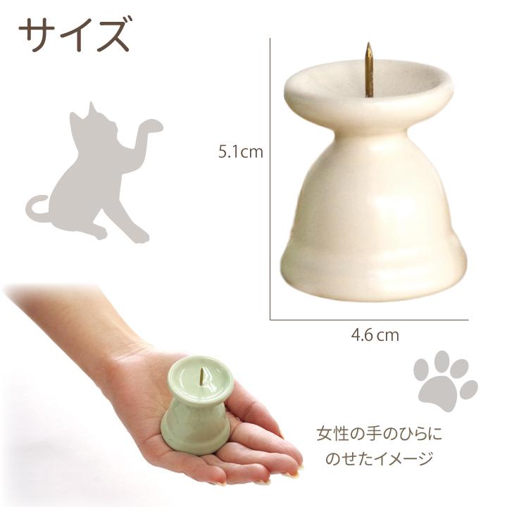 ディアペット 원래 도자기 불교 용품 촛불 서 국산 애완 용 불교 용품 미니 작은 양 초 캔 들 홀더 고양이 49 일 애완 동물 추모