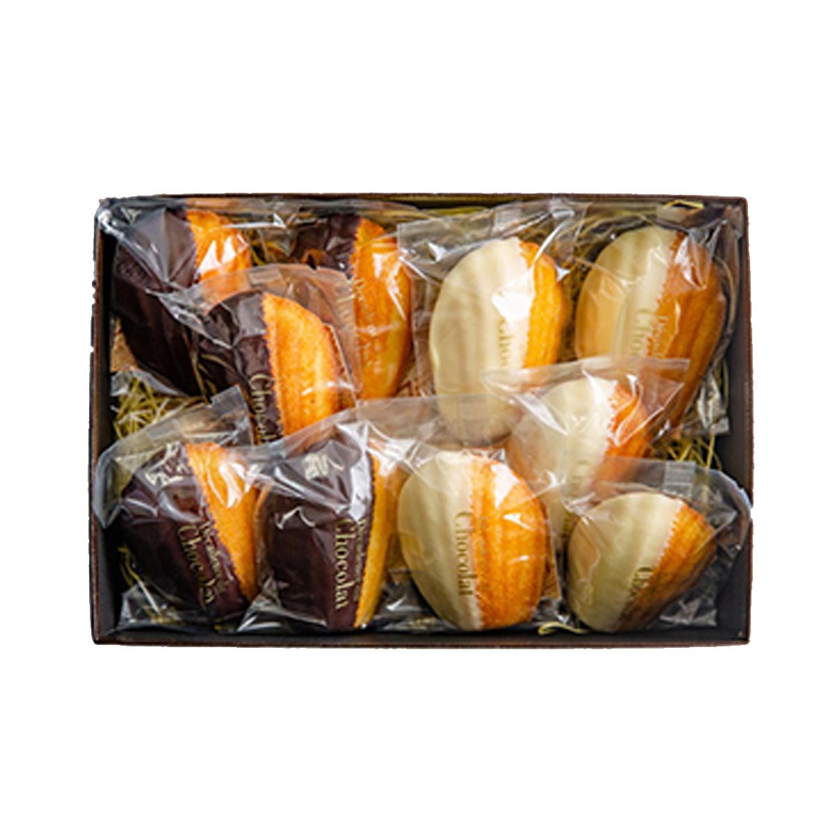 マドレーヌ10個セット  ビター/ホワイトチョコレート各5個
