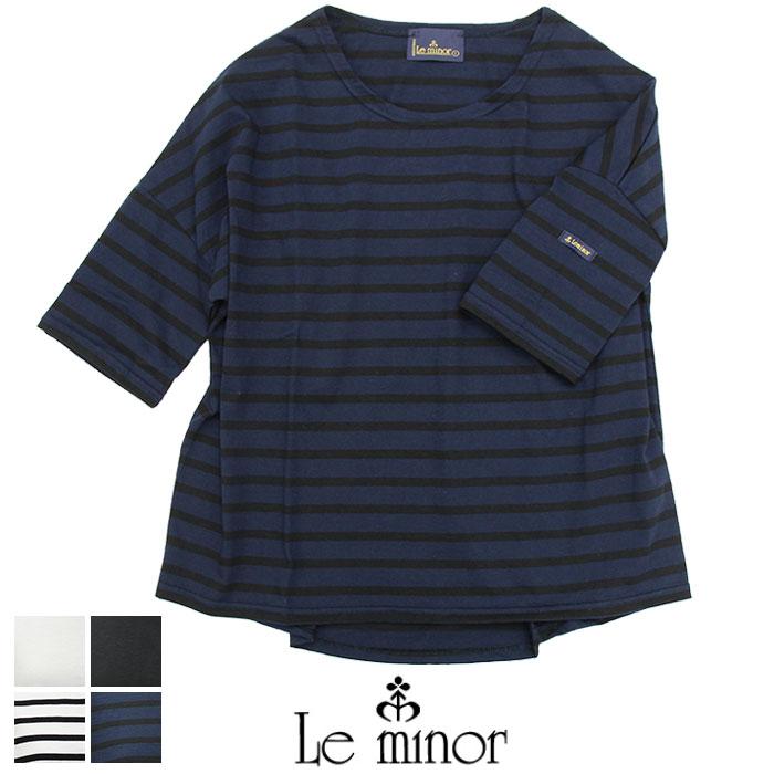 Le minor ルミノア ハーフスリーブカットソー 61839