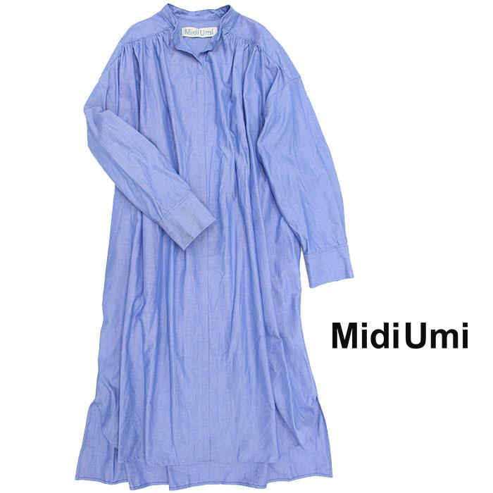 MidiUmi ミディウミ ミラノシャンブレーシャツワンピース 1-756999