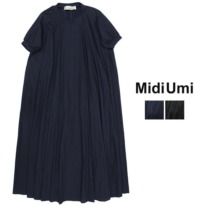 MidiUmi ミディウミ ロングワンピース 1-756979