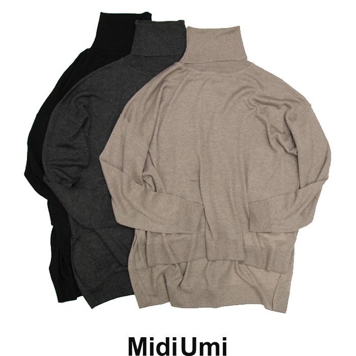【SALE☆☆☆】MidiUmi ミディウミ ワイドタートルプルオーバー 3-727902***