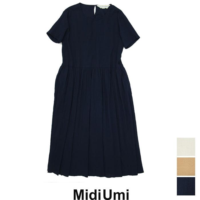 世界の人気ブランド MidiUmi 40%OFFの激安セール ミディウミ クレープウエストシームドロングワンピース 6 2-758121