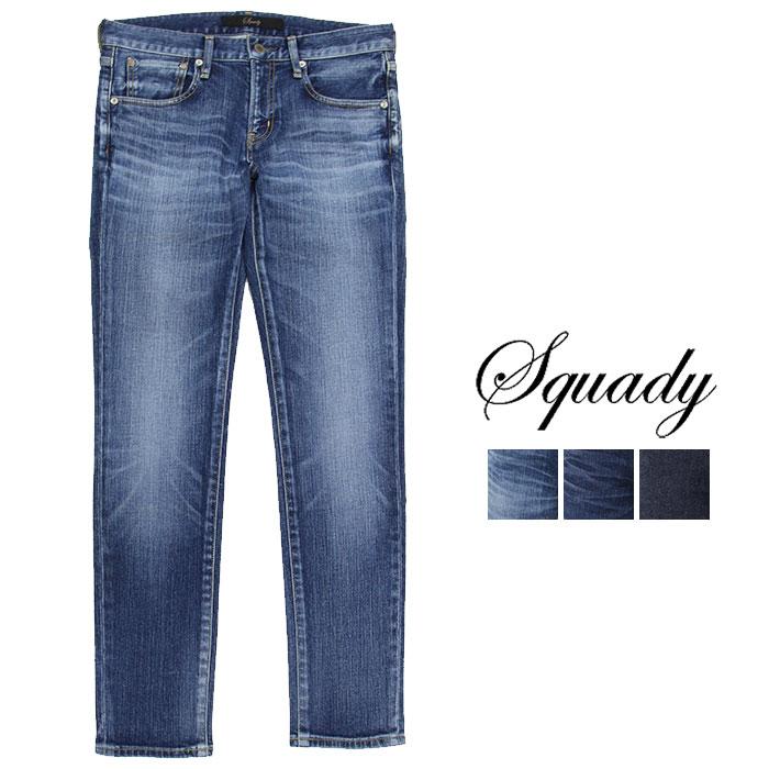 【SALE☆☆☆☆】Squady スカディ ストレッチスキニーデニム EW-41001 EW-41001