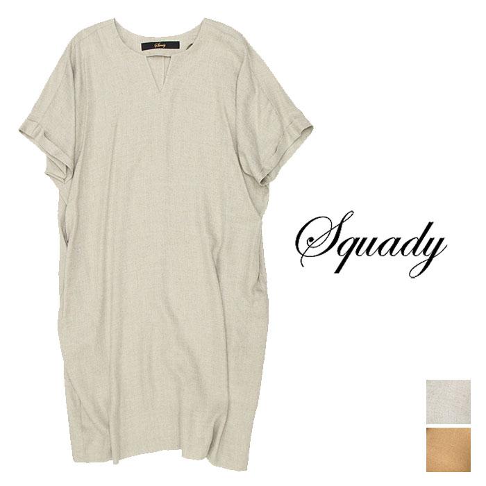 【SALE☆30%OFF】Squady スカディ ワンピース EW-810331