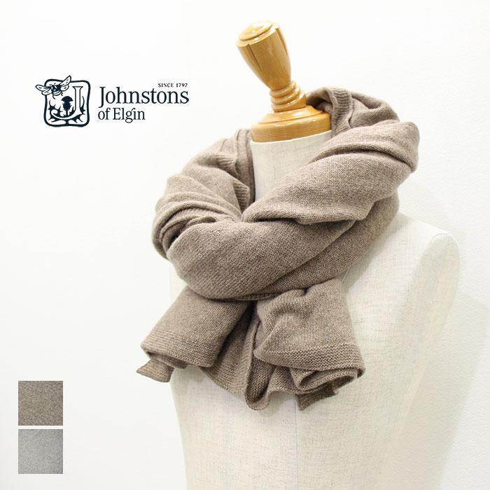 国内在庫 Johnstons ジョンストンズ カシミアストール お値打ち価格で 日本正規品取扱店 HAA01697
