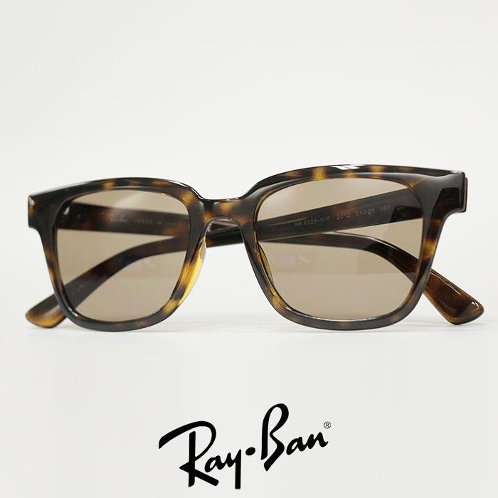 RayBan 国内在庫 レイバン HIGHSTREET 最新アイテム ハイストリート RB4323VF