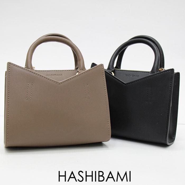 Hashibami ハシバミ ベルグマイクロ 2ウェイバッグ Ha-1906-553