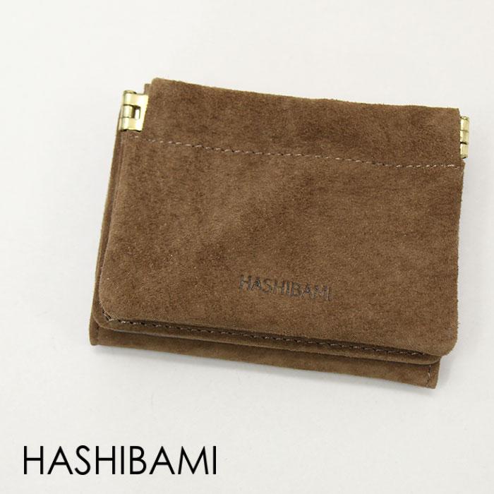 Hashibami ハシバミ スエードミニウォレット EW-1711-475