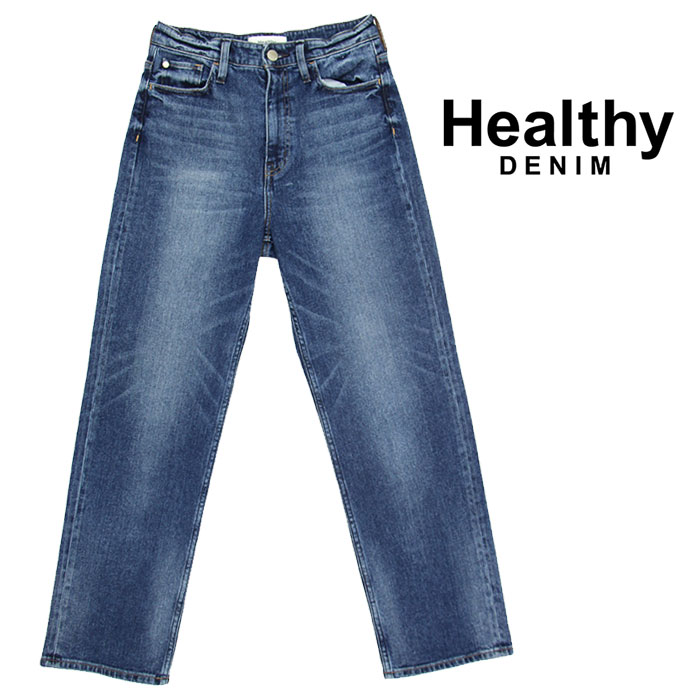 Healthy DENIM ヘルシーデニム Chili Pepper High Rise Straight ハイライズストレートデニム HL87423-md