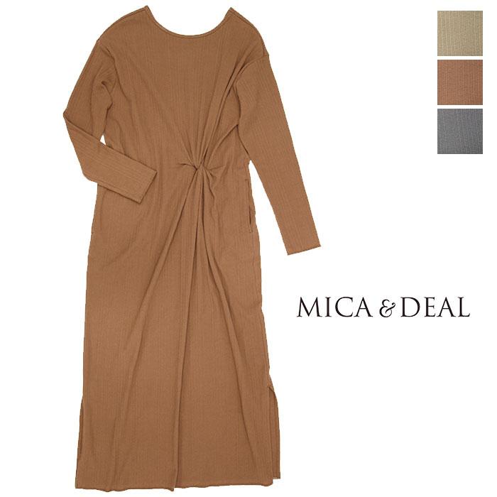 MICA&DEAL マイカアンドディール ツイストワンピース M20A044