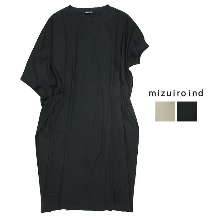 mizuiro-ind ミズイロインド ワイドアシンメトリーワンピース 2-258384