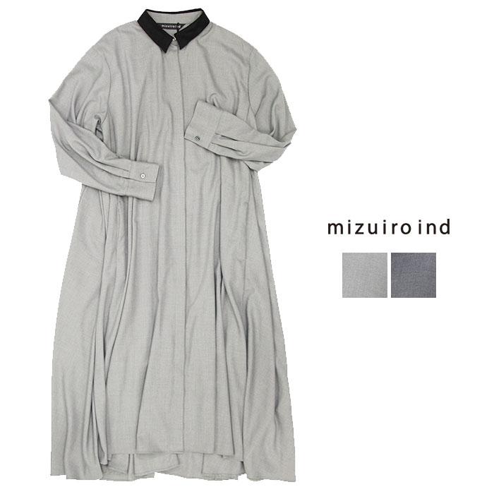 【SALE☆☆】mizuiro-ind ミズイロインド バイカラーフレアワンピース 4-258807**