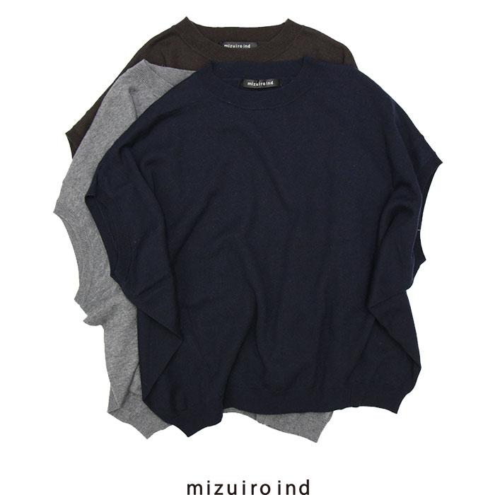 【SALE☆☆】mizuiro-ind ミズイロインド コクーンワイドプルオーバー 4-228797**