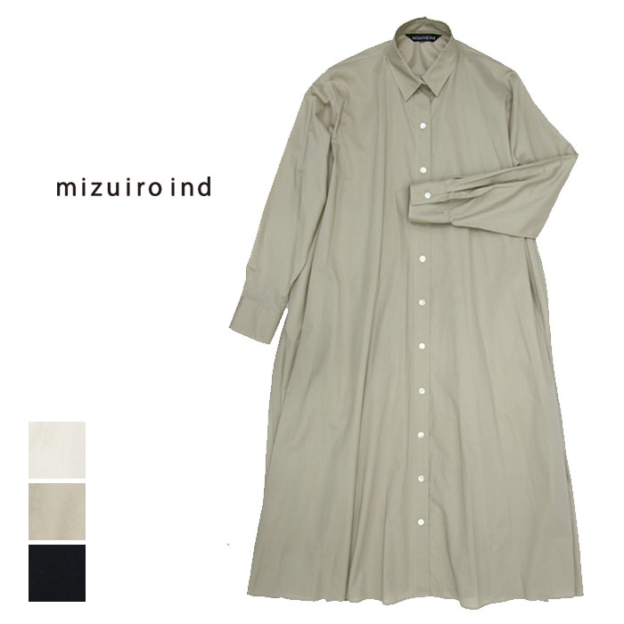 mizuiro-ind ミズイロインド フレアシャツワンピース 1-25736001