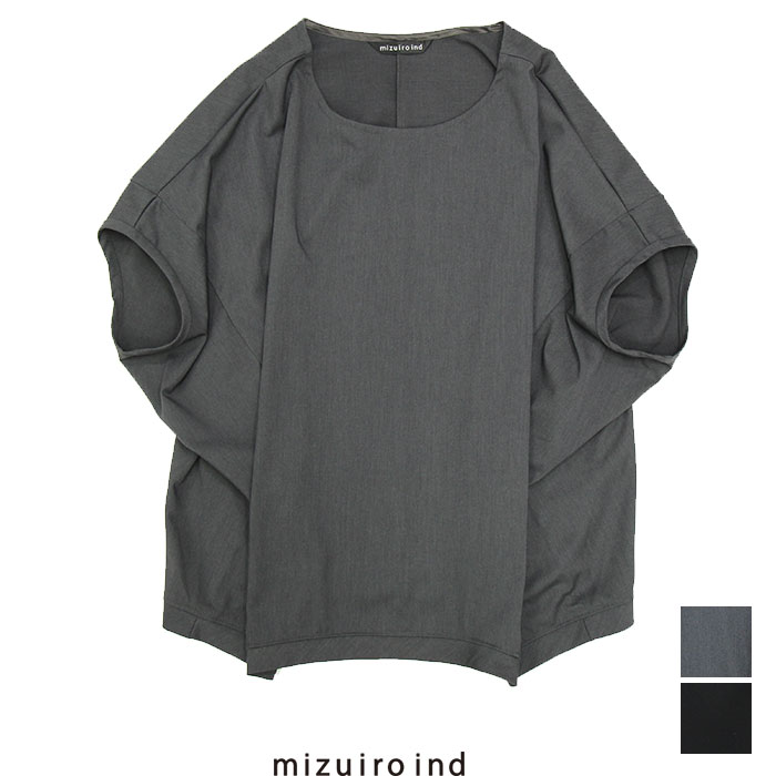 mizuiro-ind ミズイロインド ストレッチコクーンワイドプルオーバー 1-239060