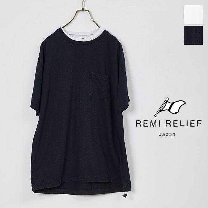 2020新作 REMI RELEF 激安セール レミレリーフ アウトドアグランジポケ半袖Tシャツ RN20269189