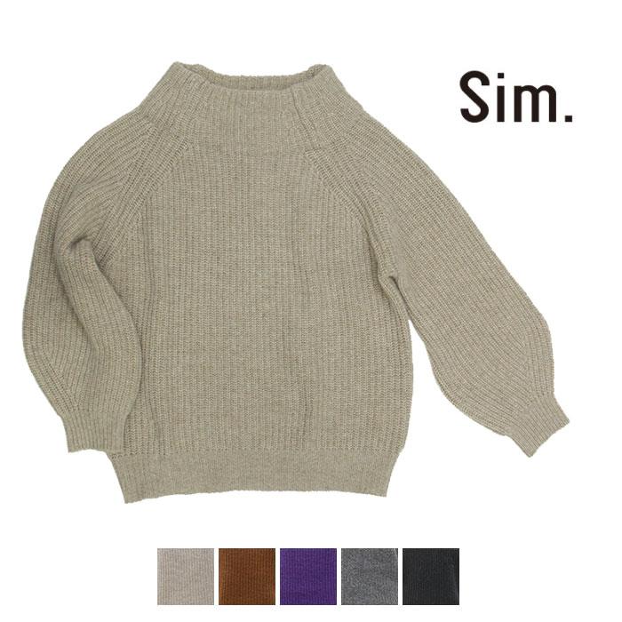 【SALE☆☆☆☆】Sim. シム ボトルネック畔編みニットプルオーバー S186KM080