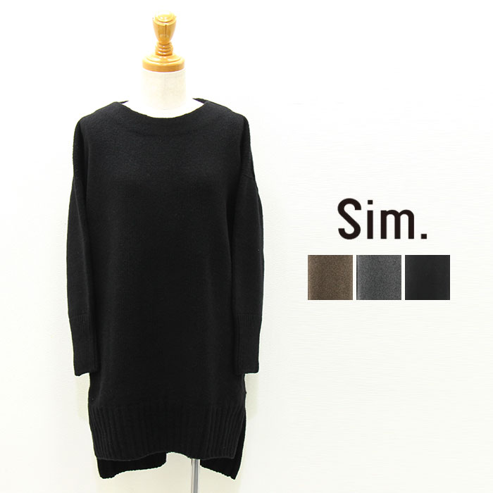 【SALE☆☆☆】Sim. シム ニットチュニック S186KM081***