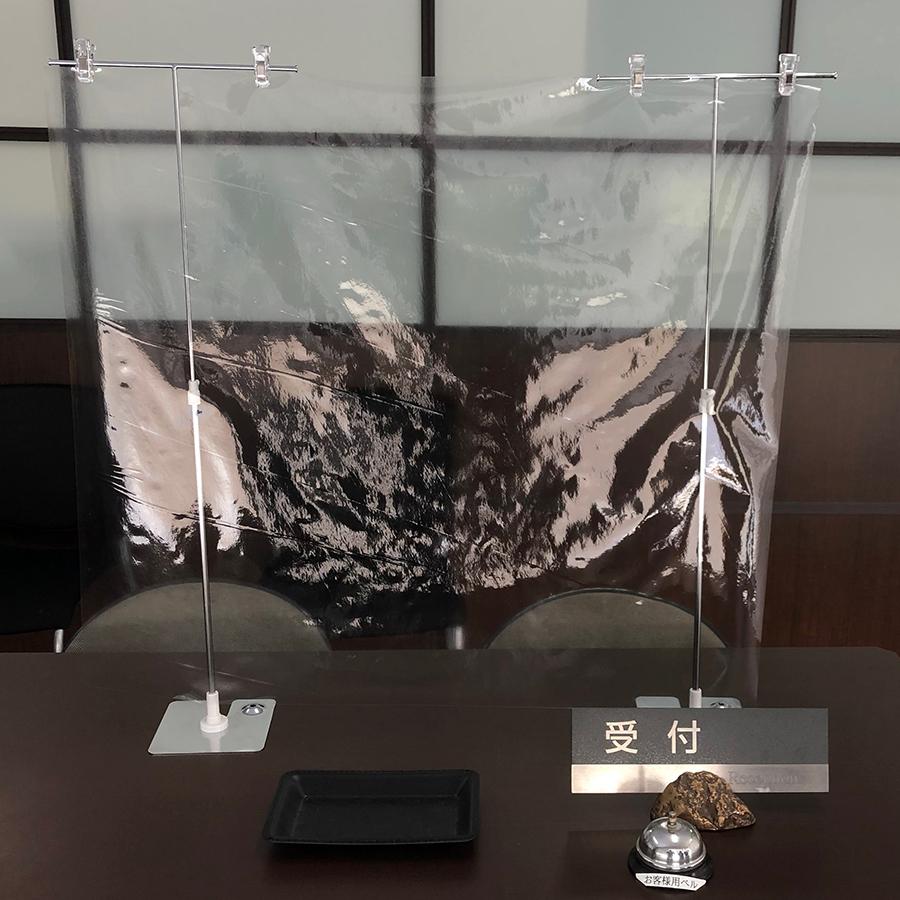 <title>透明 ビニールカーテン 塩ビ 飛沫防止 超歓迎された ソーシャルディスタンシング 透明塩ビシート 1830mm幅30M巻 厚み0.3mmの透明塩ビシートです</title>