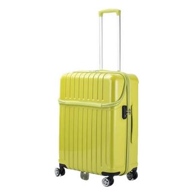 【代引き・同梱不可】協和 ACTUS(アクタス) スーツケース トップオープン トップス Mサイズ ACT-004 ライムカーボン・74-20327収納 出張 かっこいい