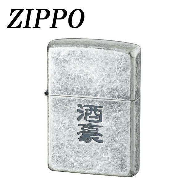 【代引き・同梱不可】ZIPPO 漢字 酒豪