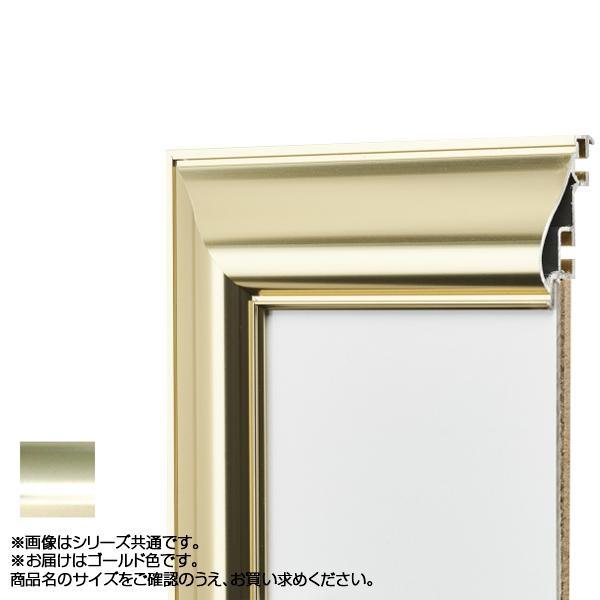 【代引き・同梱不可】アルナ アルミフレーム デッサン額 HVL ゴールド 正方形500角 12359