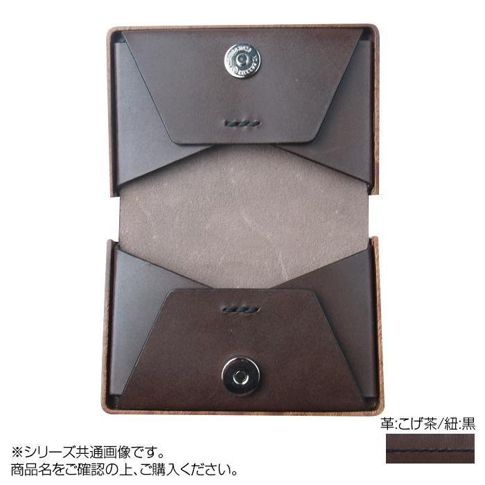【代引き・同梱不可】LIFE 木製名刺入れ12 革:こげ茶/紐:黒 card_12_db