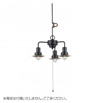 【代引き・同梱不可】ペンダントライト モンブラン アルミP1S生地・3灯用CP型BK (電球なし) GLF-3458X
