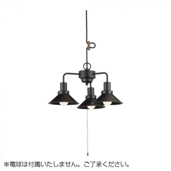 【代引き・同梱不可】ペンダントライト アンナプルナ アルミP5S黒・3灯用CP型BK (電球なし) GLF-3460X