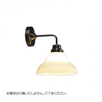 【代引き・同梱不可】ブラケットライト アリエス ベルリヤ・BK型BR (電球なし) GLF-3354X