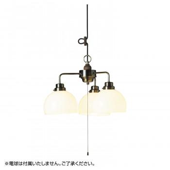 【代引き・同梱不可】ペンダントライト オリオン 鉄鉢・3灯用CP型BR (電球なし) GLF-3360X