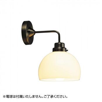 【代引き・同梱不可】ブラケットライト オリオン 鉄鉢・BK型BR (電球なし) GLF-3362X