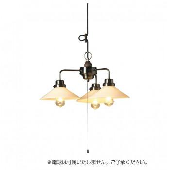 【代引き・同梱不可】ペンダントライト カプリコーン 乳白P1・3灯用CP型BR (電球なし) GLF-3368X