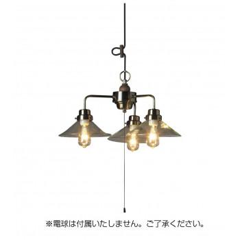 【代引き・同梱不可】ペンダントライト バルゴ 透明P1・3灯用CP型BR (電球なし) GLF-3376X