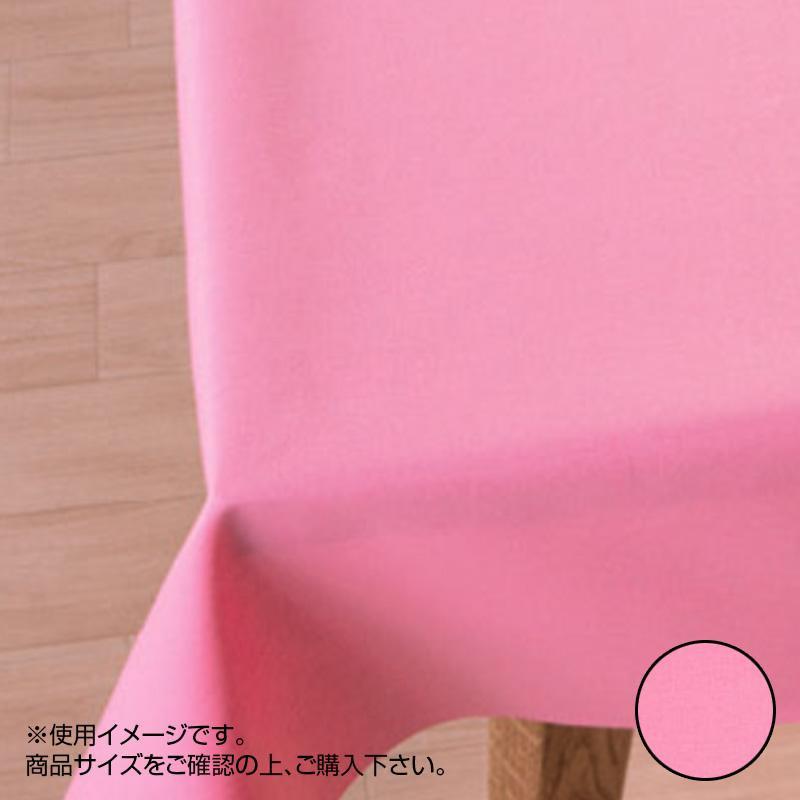 【代引き・同梱不可】富双合成 テーブルクロス スマートクロス 約130cm幅×20m巻 SMA101 ピンク