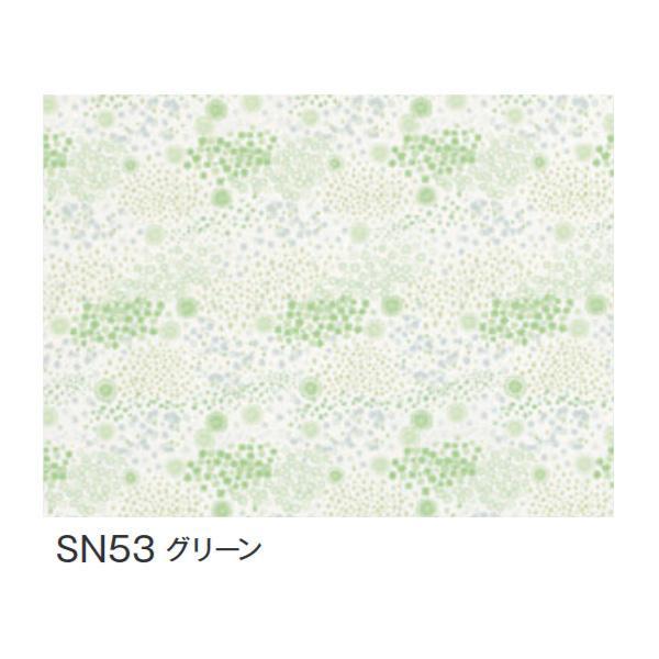 【代引き・同梱不可】富双合成 テーブルクロス スナッキークロス 約120cm幅×20m巻 SN53 グリーン