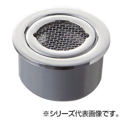 【代引き・同梱不可】SANEI 兼用防虫目皿 H44-150