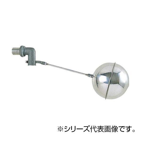 【代引き・同梱不可】SANEI 横形ステンレスボールタップ V435-13