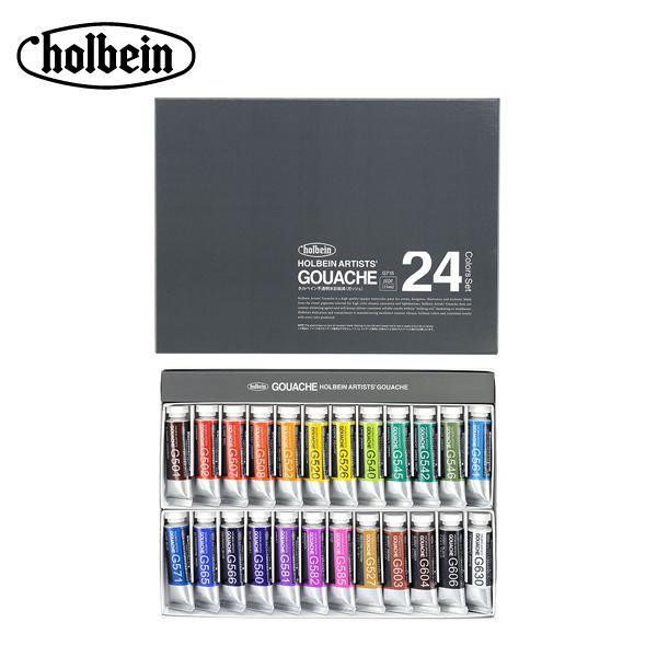 【代引き・同梱不可】ホルベイン 不透明水彩絵具(ガッシュ) 15ml G715 24色セット 3715
