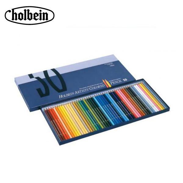 【代引き・同梱不可】ホルベイン アーチスト色鉛筆 OP935 50色セット(紙函入) 20935