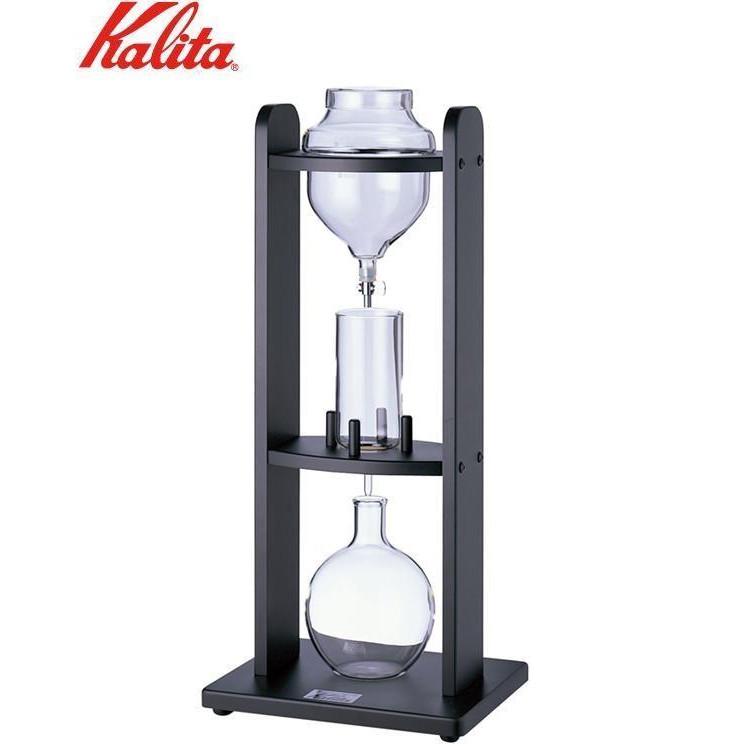 【代引き・同梱不可】Kalita(カリタ) 水出しコーヒー器具 水出し器10人用 45063レトロ おしゃれ 本格的