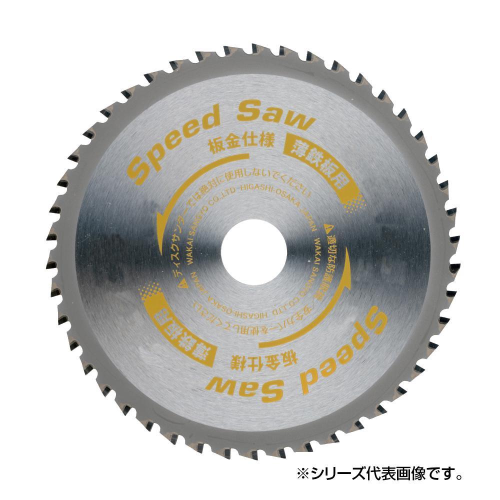 【代引き・同梱不可】スピードソー 薄鋼板用 BSK-190 190mm 79619SK
