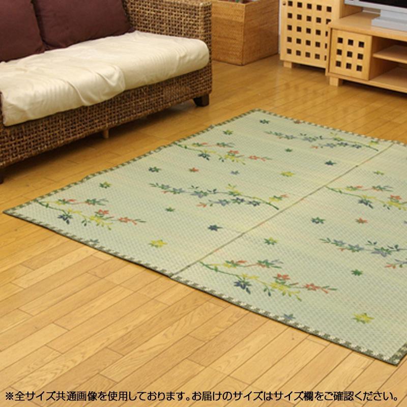 【代引き・同梱不可】い草花ござカーペット ラグ 『嵐山』 本間6畳(約286×382cm) 4300216
