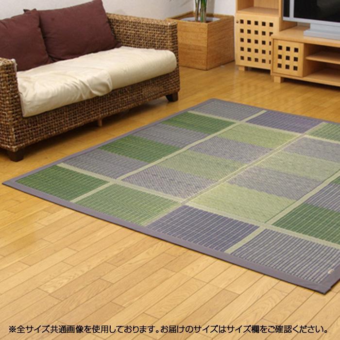 【代引き・同梱不可】純国産 い草ラグカーペット 『(F)FUBUKI』 グリーン 約191×191cm 8201470