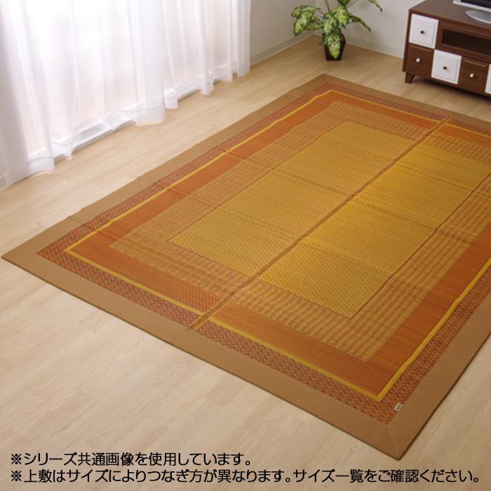 【代引き・同梱不可】純国産 い草ラグカーペット 『DXランクス総色』 ベージュ 約191×250cm