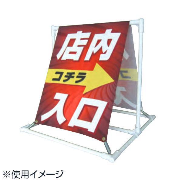【代引き・同梱不可】日本製 スクリーンフレーム ミニ 1個