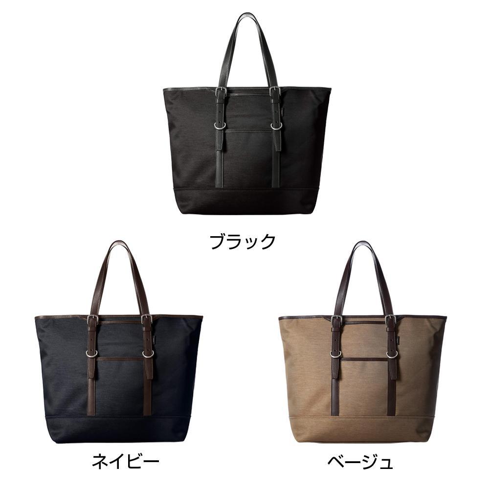 【代引き・同梱不可】日本製 EVERWIN(エバウィン) トートバッグ(縦型) 21530