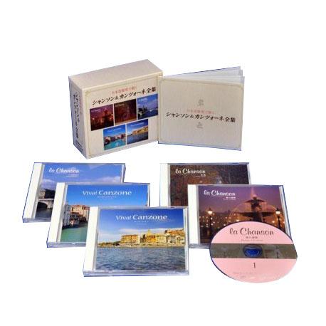 【代引き・同梱不可】日本語歌唱で聴く シャンソン&カンツォーネ全集 NKCD-7536~40愛の讃歌 名曲 高英男