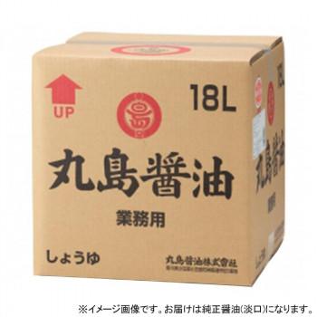 代引き 同梱不可 丸島醤油 純正醤油 淡口 18L 業務用 高級 1207 人気の定番 BOX